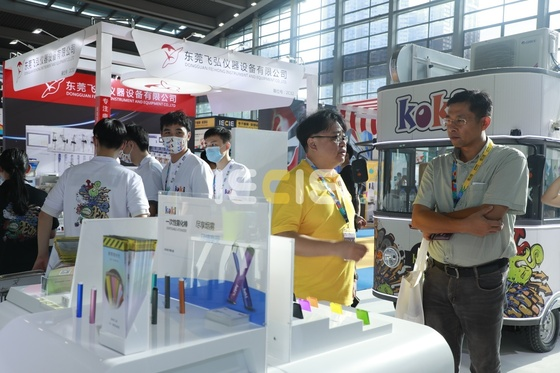 The 2020 IECIE Shenzhen eCig Expo was successfully held!